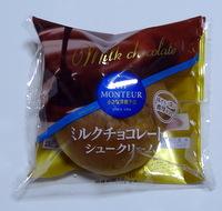 モンテール ミルクチョコレートのシュークリーム