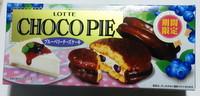 ロッテチョコパイ ブルーベリーチーズケーキ 期間限定