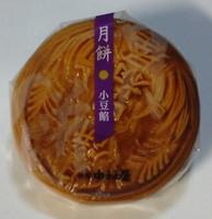 中村屋 月餅(小豆餡)