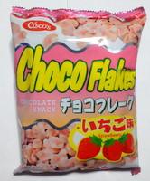 日清シスコ チョコフレークいちご味