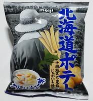 明治 北海道ポテトクリームシチュー味