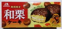 森永和栗ケーキ
