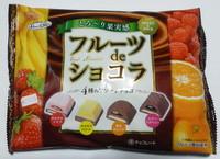正栄デリシイ フルーツdeショコラ4種のアソートチョコ