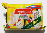 Rebisco パリッシュ!!! レモンクリーム(フィリピン)