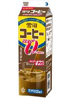 雪印コーヒーZERO 2
