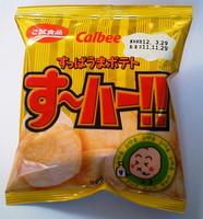 カルビーすっぱうまポテト す〜ハー!!