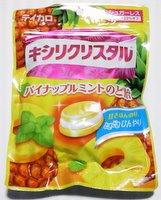キャドバリー キシリクリスタル パイナップルミントのど飴