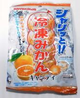 シャリッと!!冷凍みかんキャンディ(早川製菓)