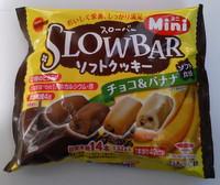 ブルボン ミニスローバーソフトクッキー チョコ&バナナ