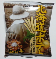 明治 北海道ポテト豚丼味